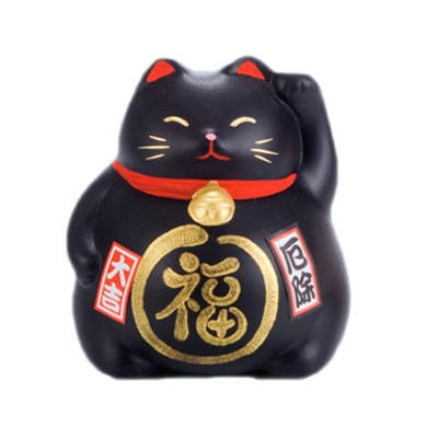 Black lucky cats
